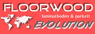 Эволюшн коллекция напольного ламината в Украине
